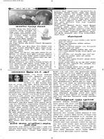 page32