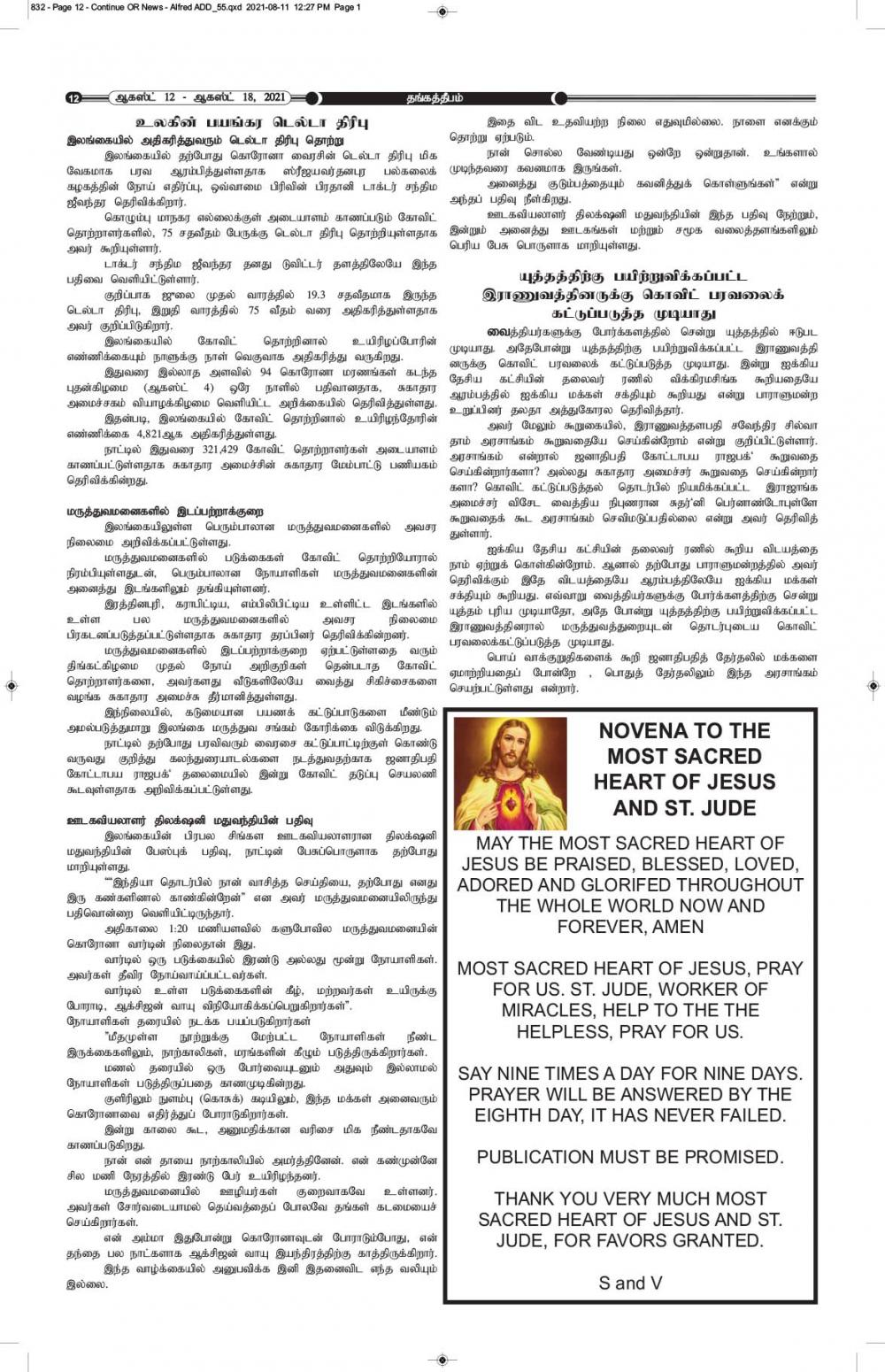 page12